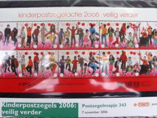 postzegelmapje postfris M343 - 2006