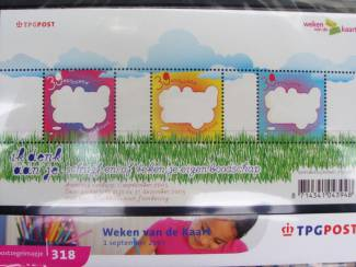 postzegelmapje nl M318 - 2005