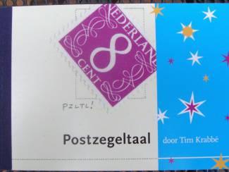 postzegel prestigeboekje PR.5 - 2004